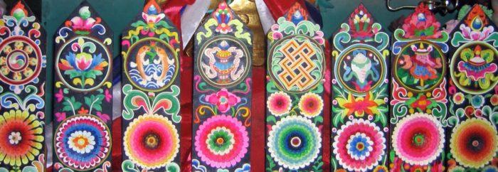 Tibetan Auspicious Symbols